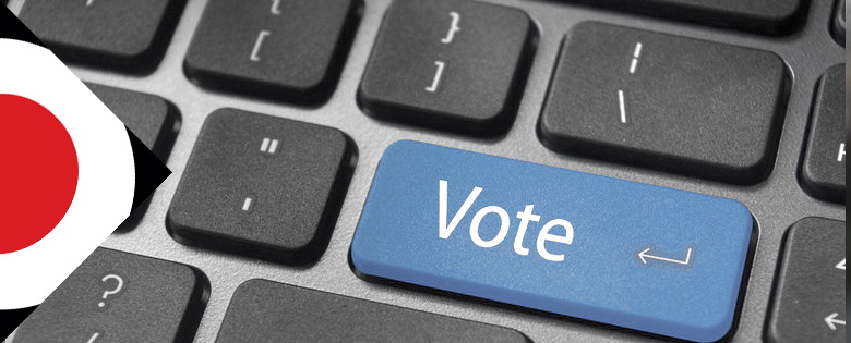 election technology