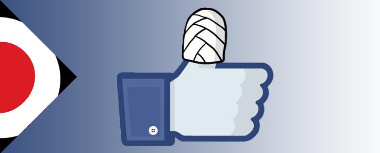 facebook ads not working