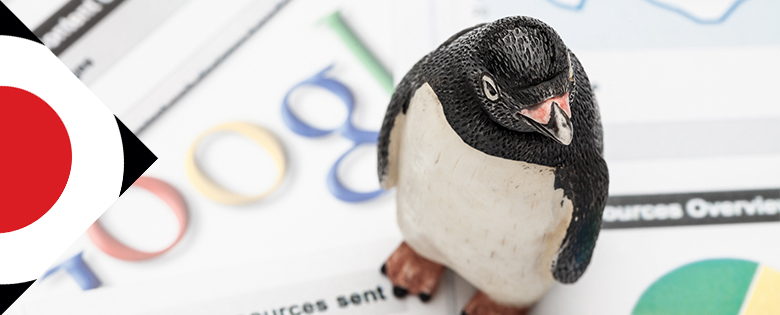 google algorithm update penguin